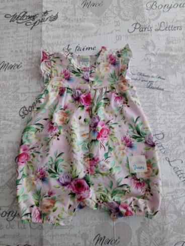 """Песочник """"Цветочный сад"""", Ябольшой"""
