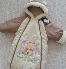 Конверт для новорожденных зима (мех+синтепон)