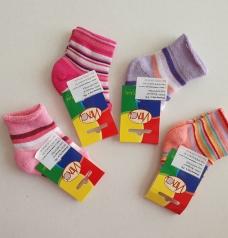 Носки махровые, 8 размер