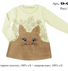 """Платье """"Котёнок"""", вельвет"""