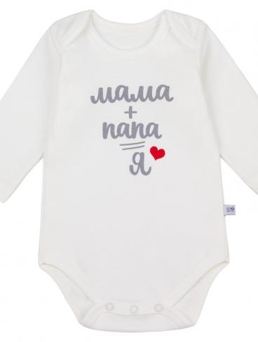 """Боди """"Мама+папа"""", Умка+"""