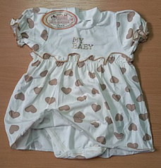 Боди-платье кор. рукав, Мой малыш